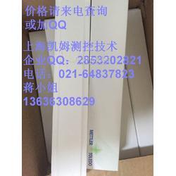 梅特勒托利多HF405-DXK-S8/120图片