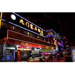 九门寨餐饮管理有限公司,九门寨石锅鱼做法,苏州石锅鱼图片