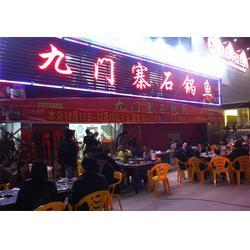 石锅鱼加盟费用,苏州九门寨餐饮(在线咨询),太仓石锅鱼图片