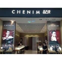 晶石灵珠宝、丹阳市开珠宝店、珠宝加盟哪个好图片