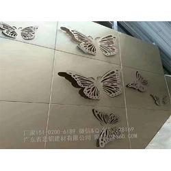金属幕墙装饰铝单板厂家,宏铝幕墙装饰材料图片