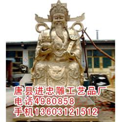 铜财神_南平铜财神_进忠雕塑(查看)图片