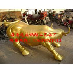 纯铜牛定做,黑龙江铜雕牛,进忠雕塑图片