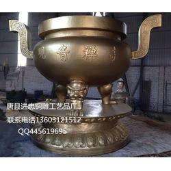 进忠雕塑 铜雕香炉铸造-衡水铜雕香炉图片