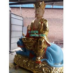 昭通铜地藏王、铜地藏王摆件、进忠雕塑(推荐商家)图片