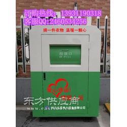 爱心旧衣物回收箱投放Q不锈钢爱心旧衣物回收箱优点D智能旧衣物回收箱参数图片