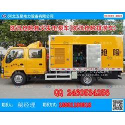防汛抢险发电泵车主要配置w防汛发电泵车外型尺寸图片