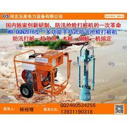 多功能防汛抗洪植桩机,手持式多功能植桩机使用环境图片