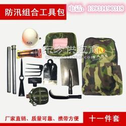 轻便式防汛组合工具包7件套、防汛抢险组合工具包QL厂家图片