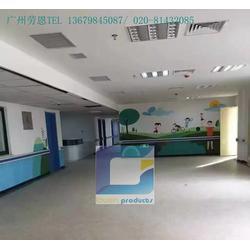 劳恩塑料制品 防撞扶手走廊扶手-鸡西防撞扶手图片