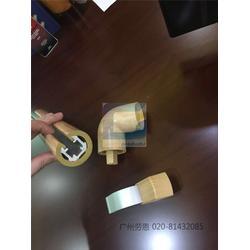 劳恩塑料制品,树脂扶手哪里有,树脂扶手图片