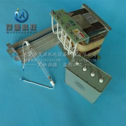 10kw uv变压器,茂源uv变压器厂家,uv变压器图片