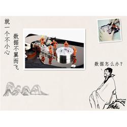 数据恢复公司、数据恢复、广州惠捷图片