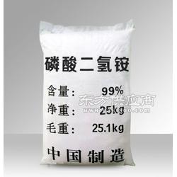 磷酸二氢铵供应厂家图片