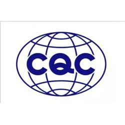 有哪些车载电脑CQC认证公司_赛迪菲特_车载电脑图片