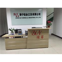 铝板,苏州豫宁铝业,5754中厚铝板厂家图片