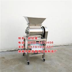 南京苹果破碎机小型,诸城酒庄酿酒设备图片