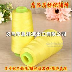 常规40S-2黄色涤纶缝纫线销售图片