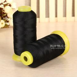 专业制作服装皮革缝纫线涤纶高强线300D图片