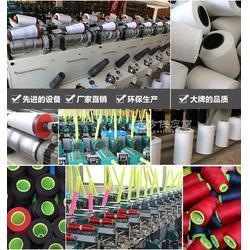 胤祥带您查看涤纶缝纫线厂家环境图片