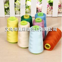 窗纱窗帘专用线生产销售,环保缝纫线生产厂家图片