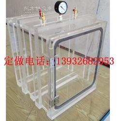 定做厂家直销有机玻璃气体密封箱25mm图片