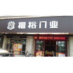 中山不锈钢门,不锈钢门厂家,福裕门业(优质商家)图片
