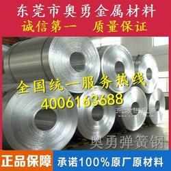 英国进口 805A20冷轧 耐磨损 925A60弹簧钢带图片