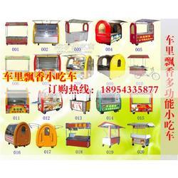 串串香小吃车设计图图片