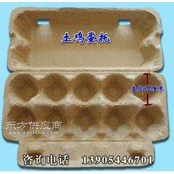 厂家直供10枚装纸浆蛋托 鸡蛋包装盒 纸蛋托 纸鸡蛋托盘,适用于洋鸡蛋、土鸡蛋包装,防腐防震防破碎图片