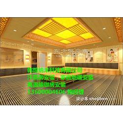 韩式汗蒸房安装投资少托玛琳汗蒸房安装电气石汗蒸房安装图片