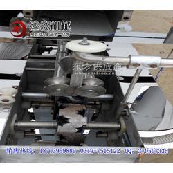 厂家直销的新型饺子机多少钱一台图片