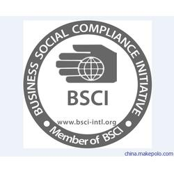 bsci验厂 有效期|杭州创盛公司|bsci验厂图片