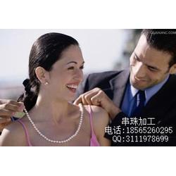 做手工串珠、斯琪珠宝(在线咨询)、彭泽县手工串珠图片