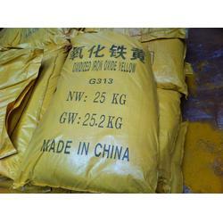 氧化铁黄、涂料专用 颜料 氧化铁黄、拓亿贸易(优质商家)图片