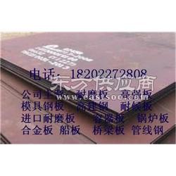 零利润处理25mm厚的20g抗压容器板周长图片