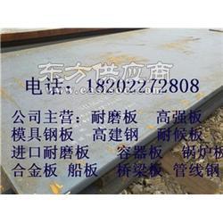 安钢产8mm厚的NM400耐磨板规格图片