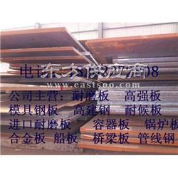 歡迎訂購Q345E合金鋼板性能怎么樣圖片