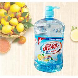 洗洁精原料|济宁碧海洗涤(在线咨询)|洗洁精图片