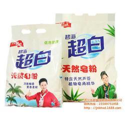 皂粉代理-碧海洗涤(在线咨询)-皂粉图片