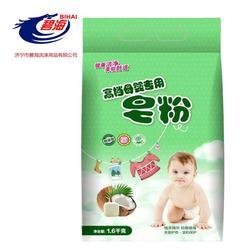 皂粉-厂家直销皂粉-济宁碧海洗涤用品(优质商家)图片