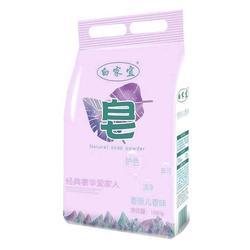 皂粉-碧海洗滌用品-嬰兒皂粉圖片