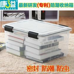 品质保障 重庆书本整理箱 康溢图片