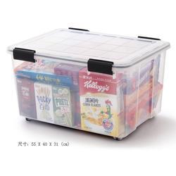 康溢,梅州塑料整理箱,质量保障图片