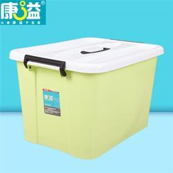 衣物塑料整理箱、衡水塑料整理箱、康溢图片