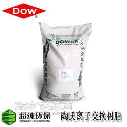 超纯环保代理美国陶氏树脂 DOWEX IRA401CL强碱阴树脂图片