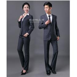 2016新款春夏新款高端职业套装 男女同款职场精英工作服商务人士图片