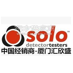 烟感探测器760-001Solo图片
