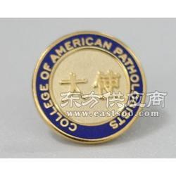 专业订做金属徽章企业logo胸章制作厂家图片