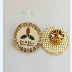 纯银徽章定制 纯金银纪念章个性定做 金属胸章订做 免费设计图片